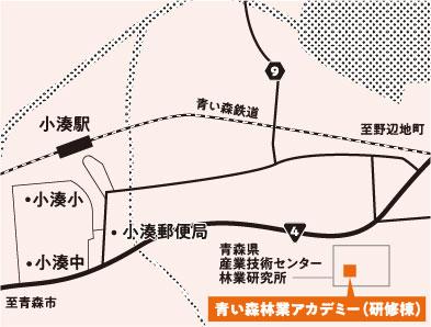 青い森林業アカデミー(研修棟)