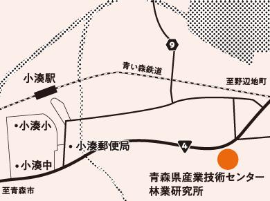 青森県産業技術センター 林業研究所 研修棟